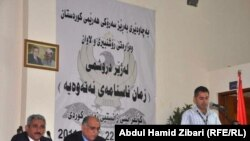المؤتمر العلمي للغة الكردية