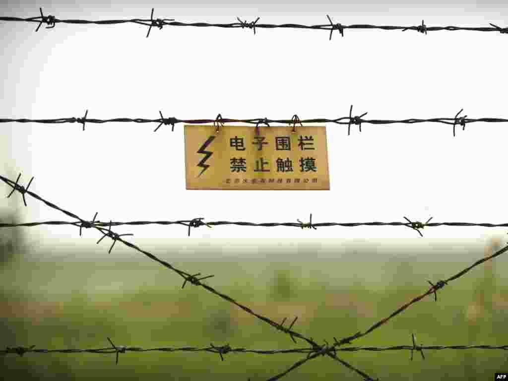 На границе между КНДР и Китаем. Северная Корея официально объявила в среду о выходе из Соглашения 1953 года о прекращении боевых действий