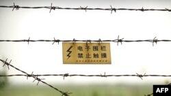 Китаю не нравится соседство со страной, где может произойти ядерный взрыв, говорит эксперт