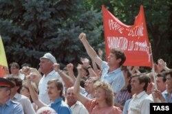 1989 წლის ივნისში მოლდოვის სახალხო ფრონტის მიერ მოწყობილი დემონსტრაცია, რომლის მონაწილეებიც სახელმწიფო ენად მოლდავურის აღიარებას ითხოვდნენ.
