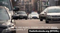Екс-радник міністра внутрішніх справ, народний депутат Антон Геращенко готовий ледь не сам викликати поліцію, аби боротися з неправильно припаркованими автомобілями...