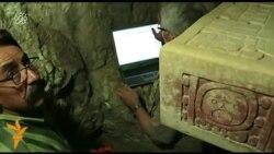 Майя храмының бір бөлігі ашылды