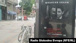 """Во центарот на Скопје се поставени билборди со дел од """"бомбите"""" кои во 2015 ги објавуваше тогашниот лидер на опозицијата Зоран Заев, а се однесуваат на разговори меѓу тогашниот премиер Никола Груевски и тогашниот министер за транспорт Миле Јанакиески за проектот Шпански скали."""