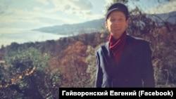 Ялтинский журналист и блогер Евгений Гайворонский