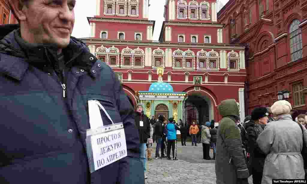 Белые ленты у Красной площади. «Просто я дежурю по апрелю