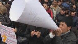 Кумарканада иштегендер митингге чыкты
