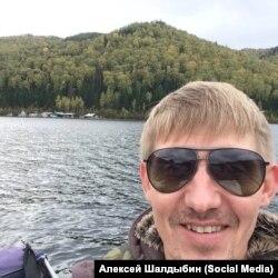 Алексей Шалдыбин