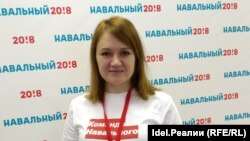 Лилия Чанышева
