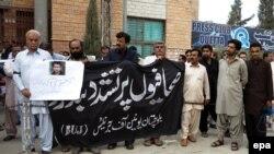 پاکستان کې خبریالان وخت په وخت د حکومتي بندیزونو او پر دوی د تشدد خلاف مظاهرې هم کوي.