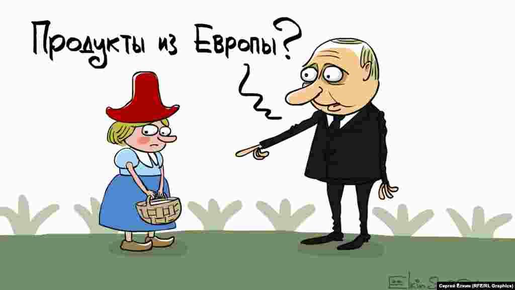 Автор: Сергей Елкин.