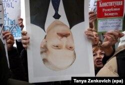 Акція білоруської опозиції. Мінськ, 15 березня 2017 року