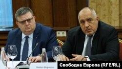 Сотир Цацаров и Бойко Борисов