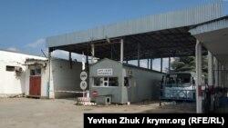 База и гаражи автотранспортного предприятия