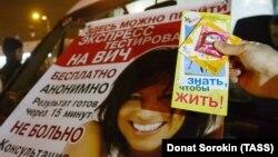 Работа мобильного пункта экспресс-тестирования на ВИЧ в Екатеринбурге