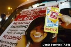 Мобильная станция по ВИЧ-тестированию в Екатеринбурге