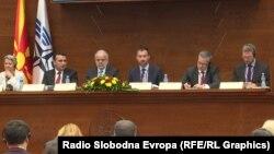 """Рос-рот семинарот во Скопје, на тема: """"Евроатланска интеграција на Западен Балкан: Зајакнување на Европскиот мировен проект"""""""
