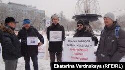 Пикет в Иркутске против отмены выборов мэра