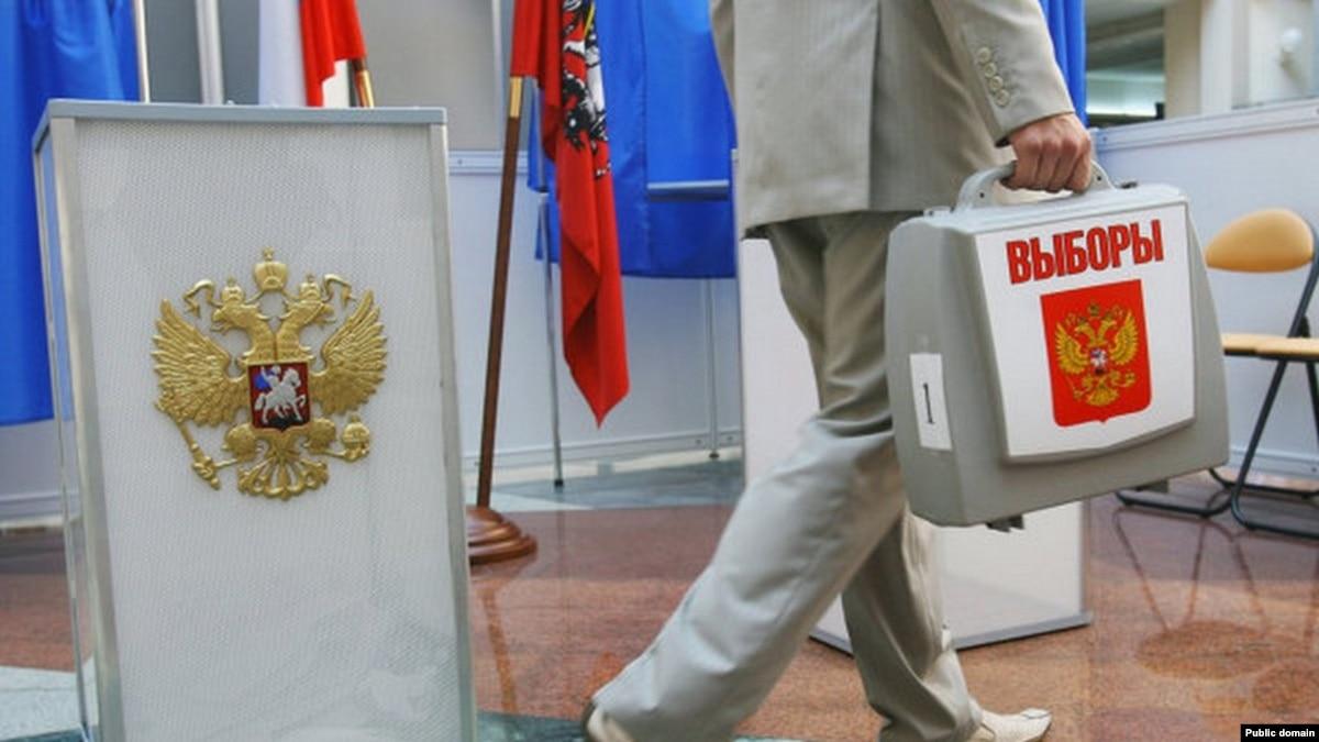 Выборы в Государственную думу 4 декабря 2018 года