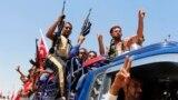 متطوعون لمحاربة داعش