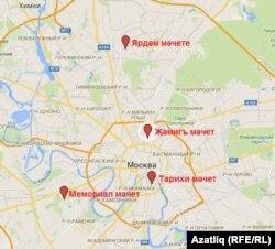 Мәскәүдә эшләп килүче дүрт мәчетнең урыннары