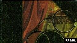 Театр в русской поэзии. Издательство «Артист. Режиссер. Театр», М.2006