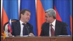 Российско-армянский диалог