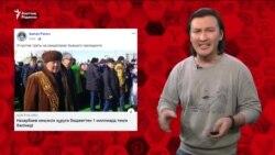 """""""Назарбаевтың кеңсесін құру шығынын """"Нұр Отан"""" партиясы мойнына алсын"""""""