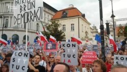 Протести у Варшаві проти закону про суди