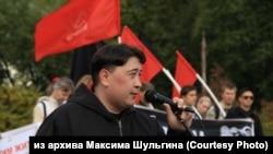 Максим Шульгин. Митинг против пенсионной реформы