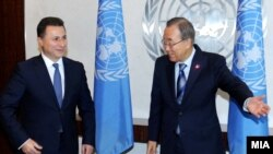 Средба на премиерот Никола Груевски со генералниот секретар на ОН Бан Ки Мун, Њујорк, САД.