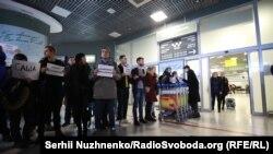 Акция «Напрасное ожидание» в аэропорту «Киев». Киев, 26 ноября 2017 года