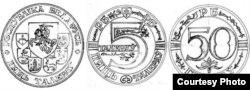 Эскіз Л. Талбузіна