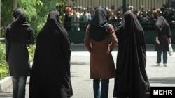 نمایی از دانشگاه تهران