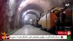 Iran Shows Underground Missile Arsenal On State TV