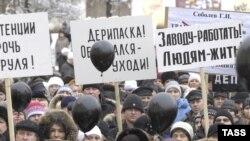 От митингов жители Пикалево перешли к захвату администрации