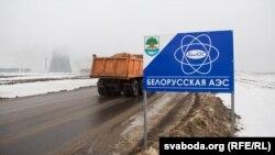 Ад АЭС да літоўскай мяжы — 25 км