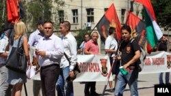 Архивска фотографија: Протести пред заедничката седница во на премиерите на Македонија и Бугарија, Никола Груевски и Пламен Орешарски, Ќустендил, Бугарија.