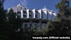 Корпус «Дружба» санатория «Курпаты» в Ялте