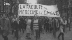 Год великого перелома. 1968й как основание современного мира