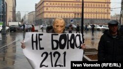 Russia -- Putin (Roman Roslovtsev) at Lubyanka. Moscow, 06Apr2016