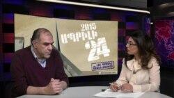 «Ազատություն» TV լրատվական կենտրոն,30-ը մարտի, 2015թ․