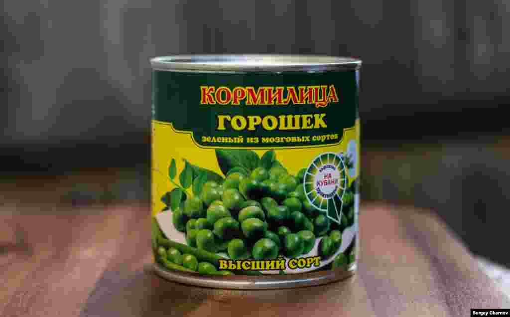 A Russian term that alternately means wet nurse and breadwinner, Kormilitsa canned peas bear a decidedly Soviet style, despite the new name. Made in Krasnodar.