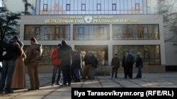 Підконтрольний Кремлю Верховний суд Криму