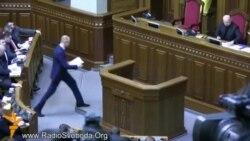 Парламент призначив Яценюка прем'єром