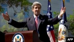 ABŞ dövlət katibi Jon Kerry
