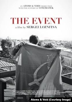 Afișul documentarului