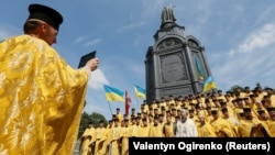 Clergymen from the Ukrainian Orthodox Church of the Kyiv Patriarchate take part in a ceremony marking the anniversary of the Christianization of the country on 28 July.