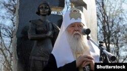 Патріарх Філарет: для України ми є патріархат. А для зовнішнього світу ми є Київська митрополія
