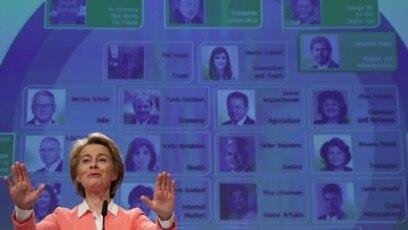 Ursula von der Leyen odabrala je najraznovrsniji sastav Evropske Komisije do sada
