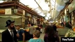بازار «شوک مخنه یهودا» در اورشلیم (بیت المقدس)